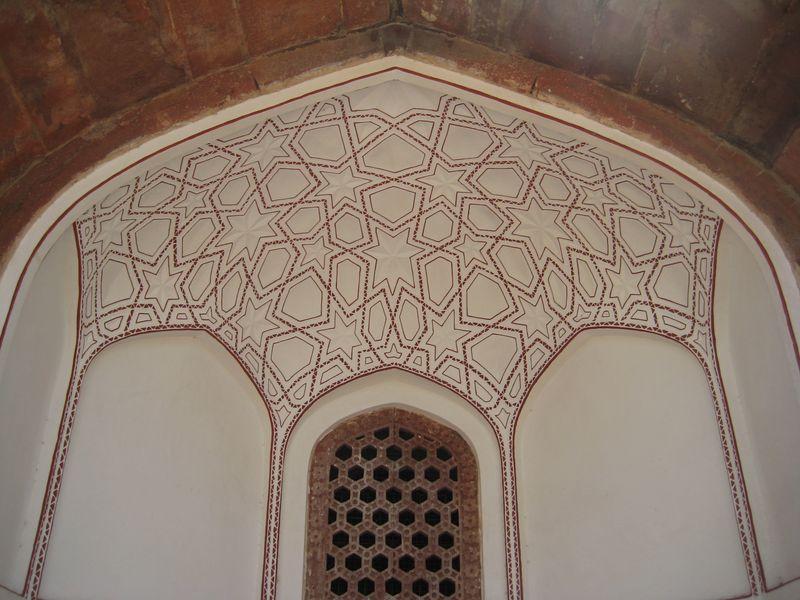 Geometrical hemi 2
